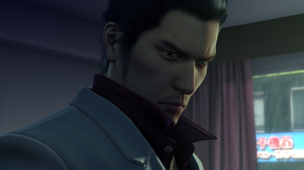 Please Play Yakuza Kiwami